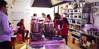 重庆牛斗碗餐饮培训