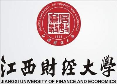 2020年江西财经大学成人高考招生简章及考试科目