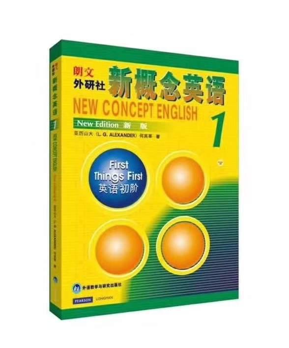 惠州人人教育