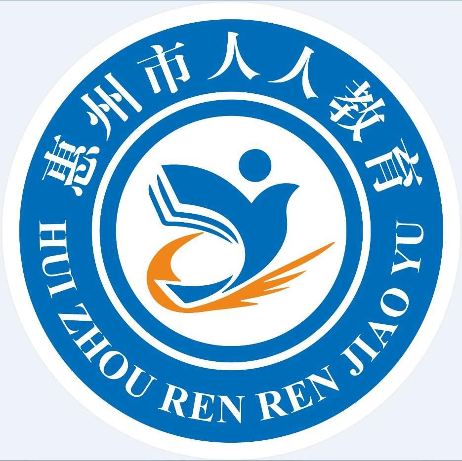 惠州2020年仲恺农业工程学院成人高考招生点