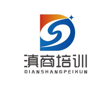 云南滇商挖掘机培训