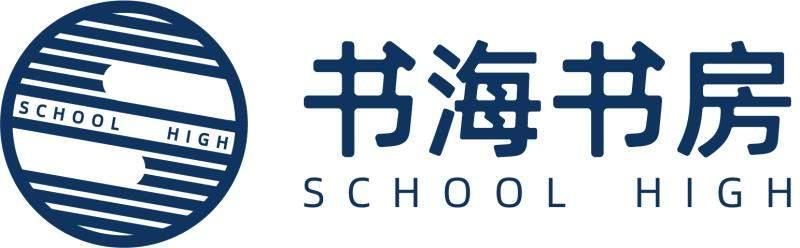 长沙书海教育科技有限公司