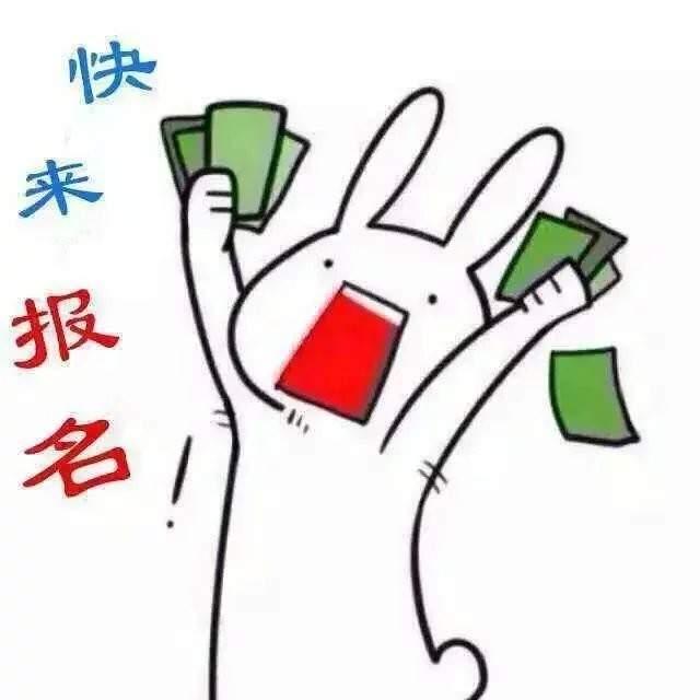 惠州2020广东开放大学招生专业
