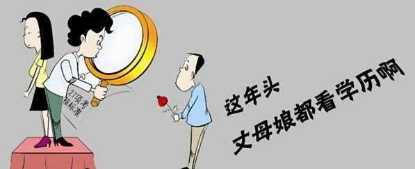 广东华商职业学院惠州成考招生报名点