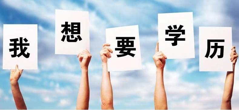 广东开放大学惠州成人学历招生地址