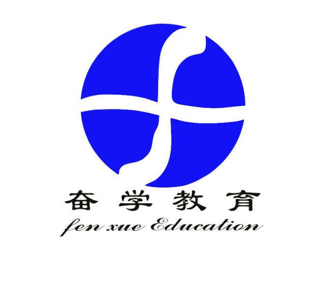 中国医科大学专升本火热招生