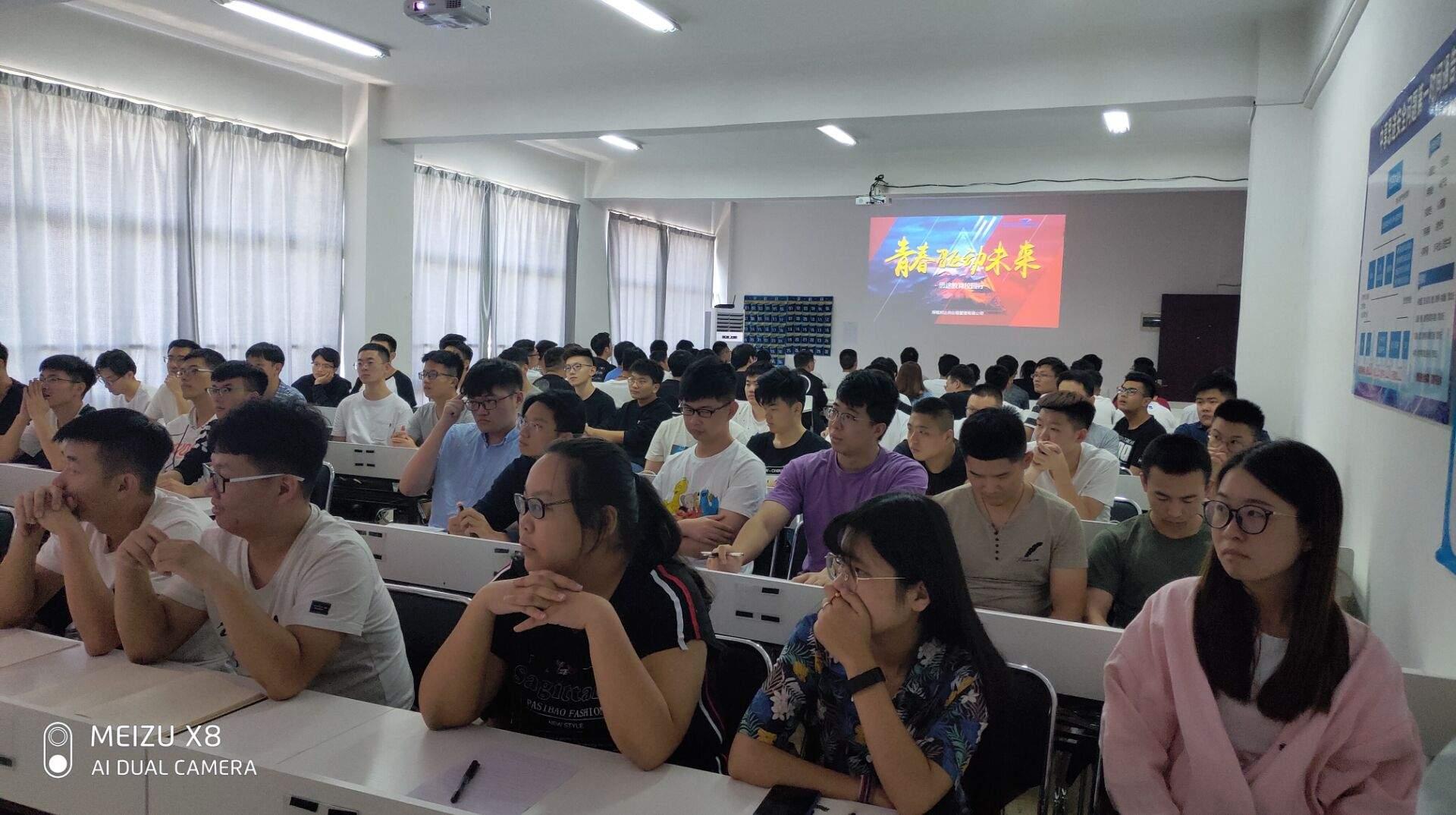 思途教育科技青岛