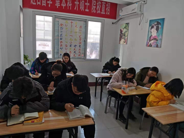 潍坊和风教育