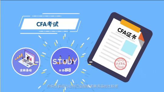 一级中文精读课程