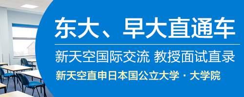 新天空外国语学校