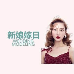 西安化妆创业全科班培训