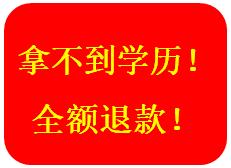惠州成人高考哪里报名专业多、学校全、优惠大