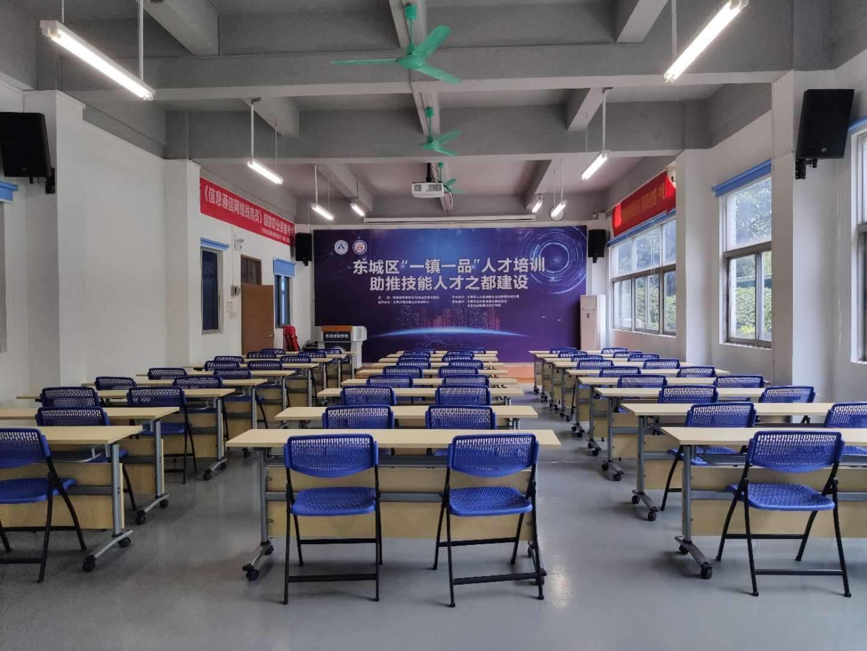 东莞安防学校
