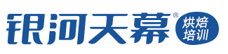 深圳精品咖啡培训课程