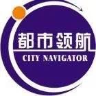 都市领航教育