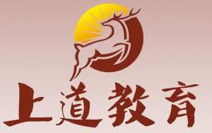中医预防调理师(反射疗法)招生简章