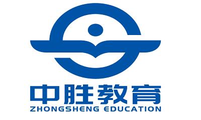 南京中胜教育