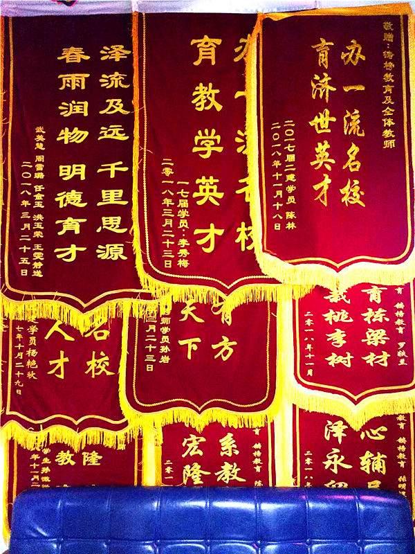 哈尔滨铸榜教育