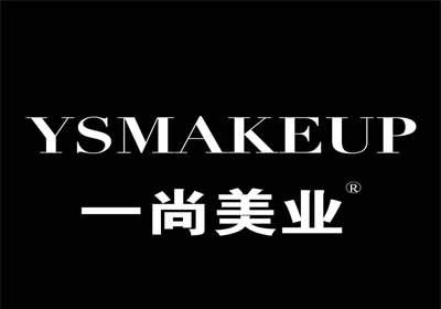 国际化妆班