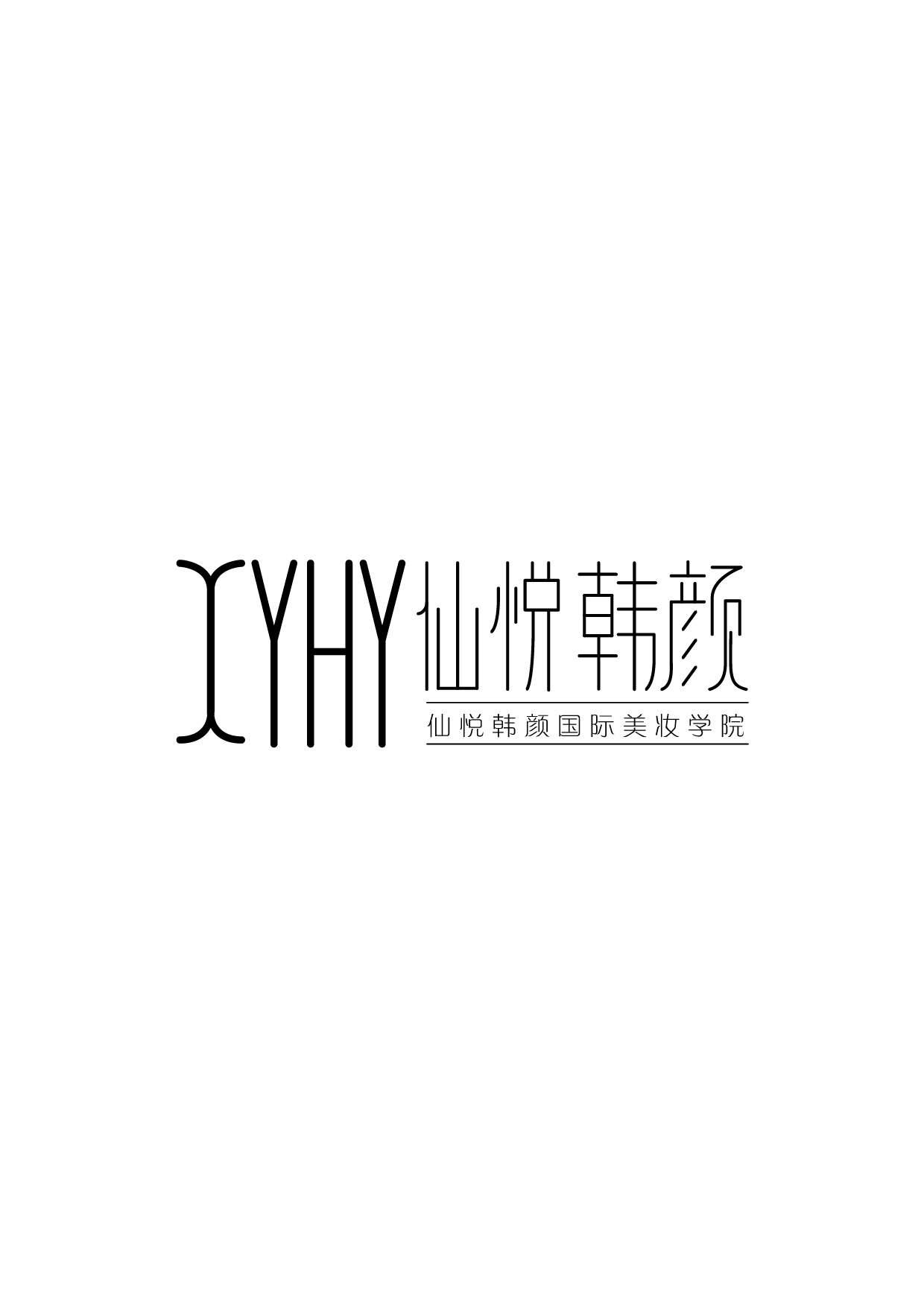 咸阳半永久纹绣技术培训