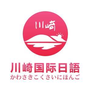 大连中山区日语培训:0-N2(签约)