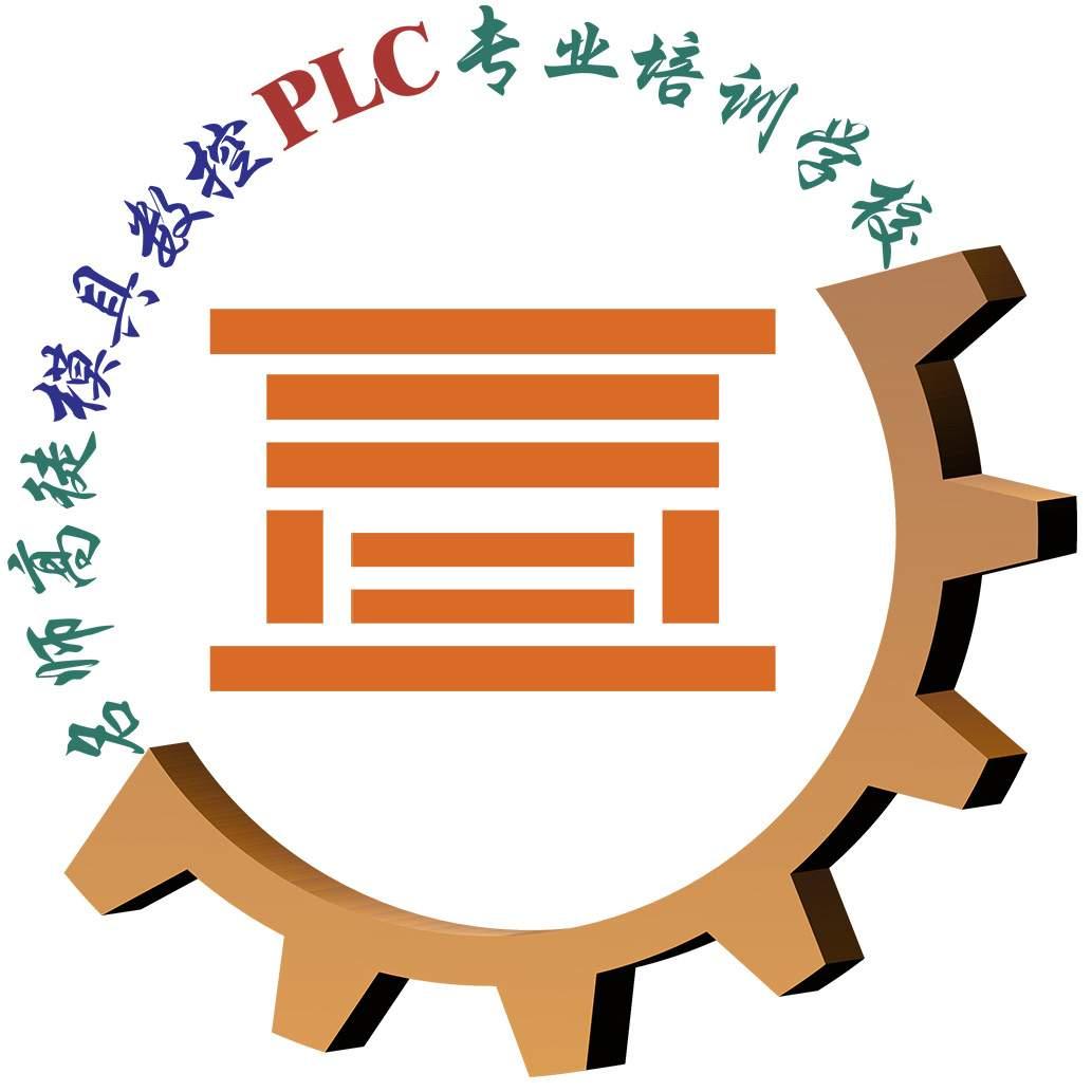 西门子PLC电气自动化培训