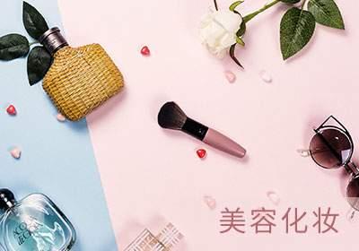 国际时尚彩妆造型全能班