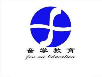 上海职称英语培训(职称英语A,B,C)