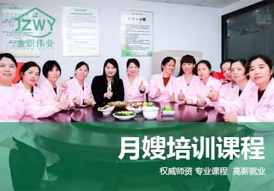 郴州母婴保健师培训(2020)