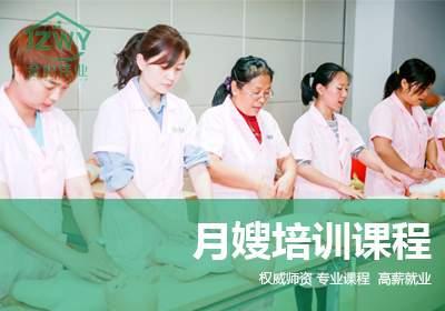 防城港市育婴师培训班(2020)