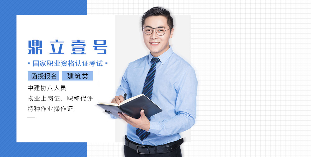 广西南宁鼎立壹号创业培训学校