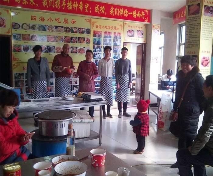 邯郸新疆烧烤培训学校教学一对一