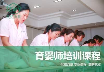 南宁育婴师培训班(2020)