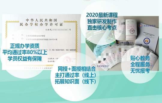 惠州健康管理师培训报名(高级)
