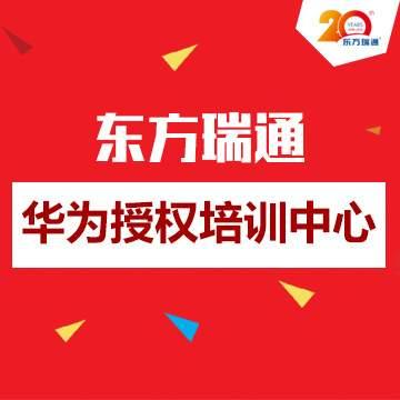 上海Oracle数据库认证培训课程