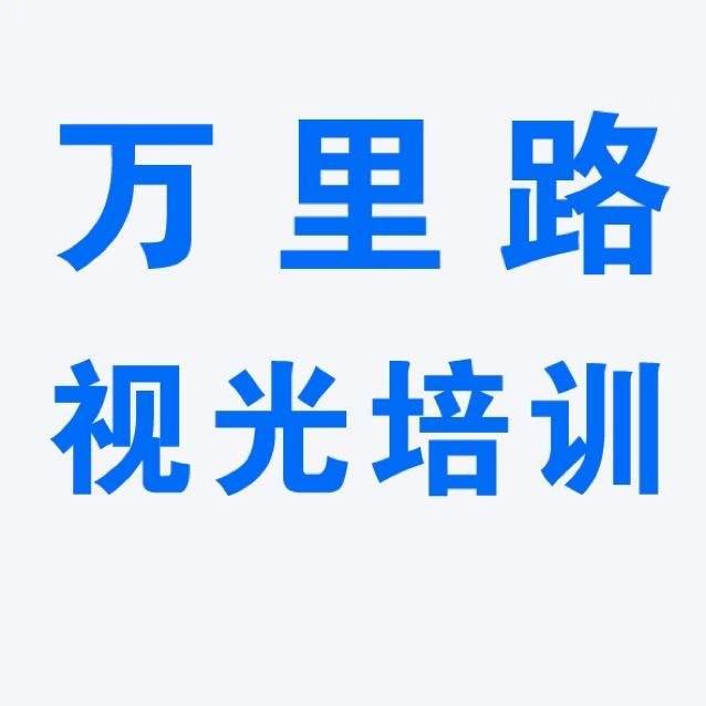 【6月1日】视觉训练-调节训练