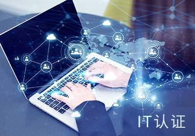 郑州达内IT培训