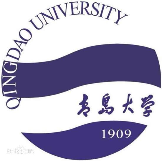 淄博青岛大学成人高等学历教育2020年招生简章