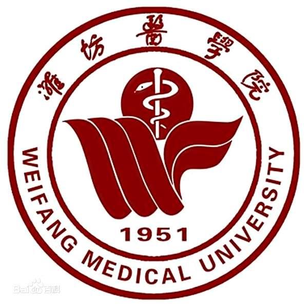 淄博潍坊医学院成人高等学历教育2020年招生简章