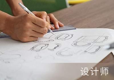 潍坊学平面设计