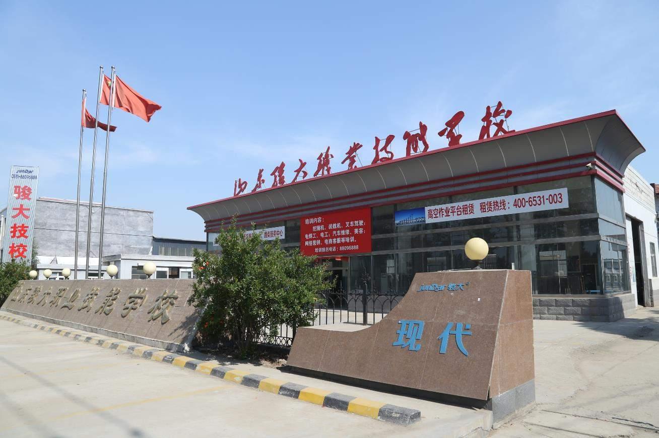 济南电工培训学校