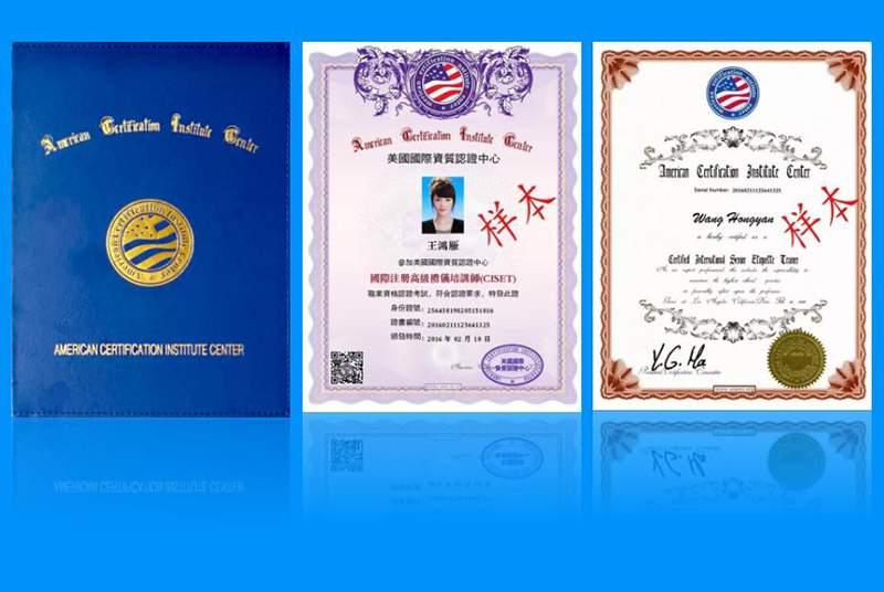 ACI国际礼仪培训师资格