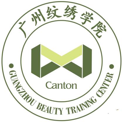 广州哪里有纹绣学院比较好的