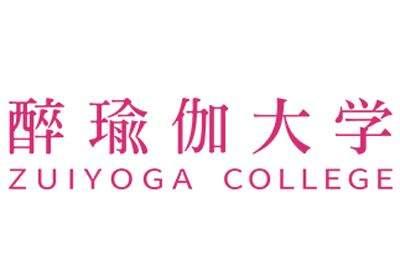 杭州拱墅区空中瑜伽培训网课