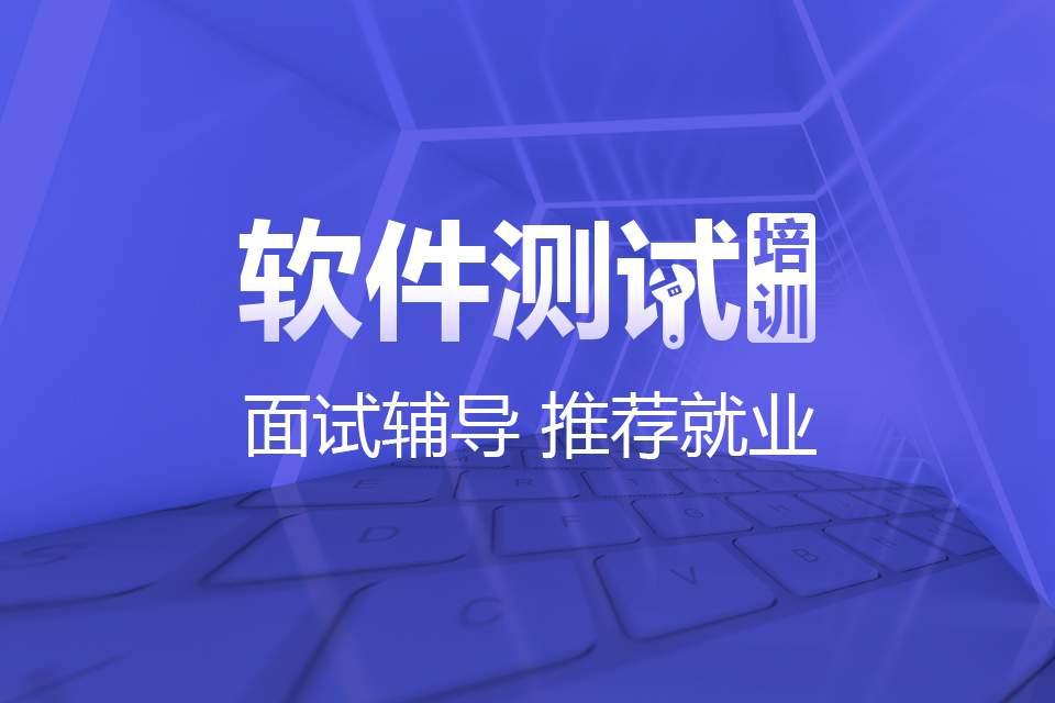 成都睿峰软件测试工程师