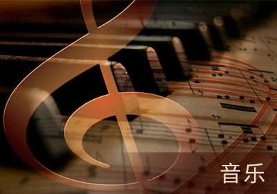 山西太原流行音乐脱产就业班(面向全国招生)