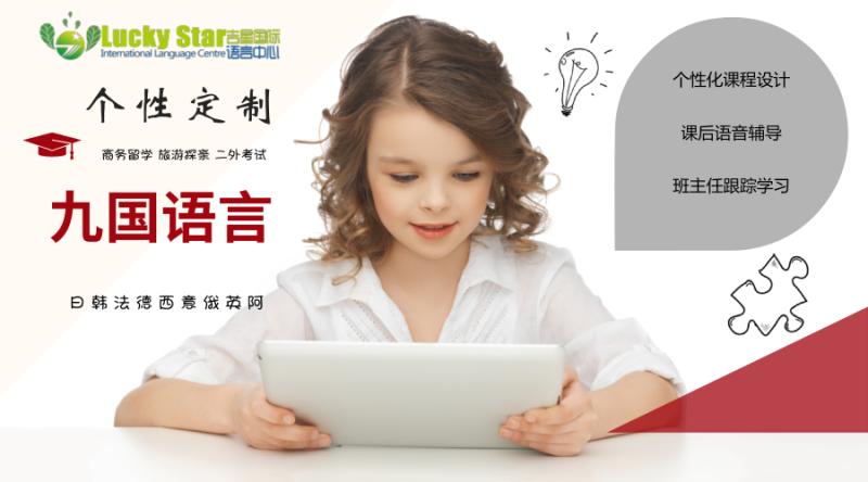 扬州英语三级、商务、旅游定制