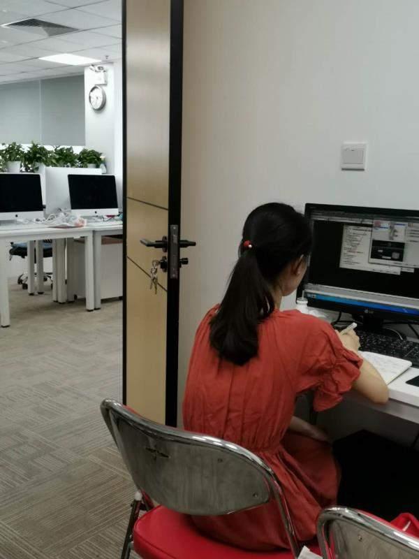 火星人电脑培训