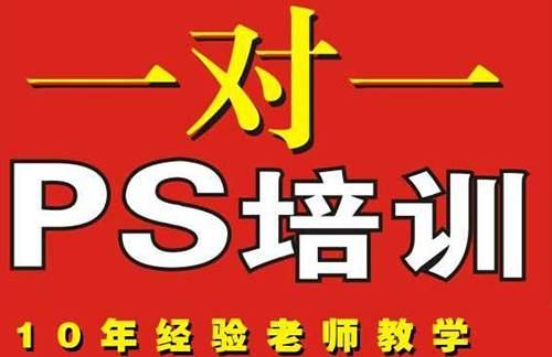 东莞平面设计广告设计培训一对一上课来领航培训学校