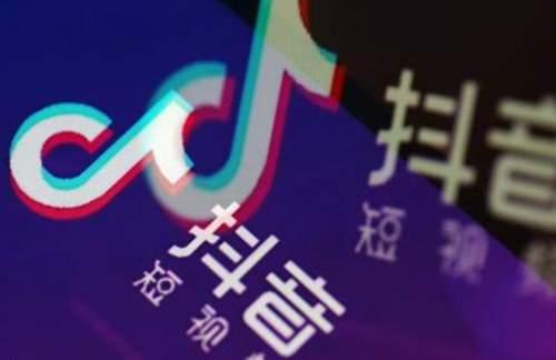 东莞抖音电商怎么做?抖音电商运营教程攻略。